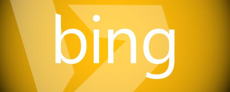 bing-suchmaschine